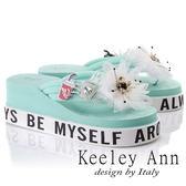 ★2018春夏★Keeley Ann夏日度假~時尚風花朵扣飾海灘夾腳涼拖鞋(綠色) -Ann系列