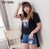 中大尺碼 中長款時尚女孩印花不規則棉T恤上衣~共兩色 - 適XL~4L《 64579A 》CC-GIRL