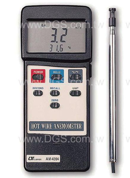 熱線式風速溫度計Hot Wire Anemometer
