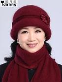 針織帽 秋冬中老年帽子女兔毛針織毛線帽奶奶老人帽子冬季中年媽媽帽【【八折搶購】】