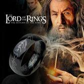 戒指 至尊魔戒 霸氣個性食指單身黑色指環潮男士戒指 時尚鈦鋼配飾品