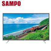 【SAMPO聲寶】43吋4K液晶顯示器EM-43VT31A(只送不裝)
