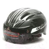 *阿亮單車*GVR 一體成型磁吸式自行車安全帽 (閃電系列附鏡片)黑色《C77-208-B》