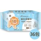 【肯尼士】KC-575535幼兒 純水柔濕巾 加厚 80抽 箱購36包( 無酒精 無螢光劑)請選宅配超商不收貨