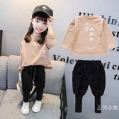 2018新款0嬰幼兒童裝1秋季女童時尚兩件套裝2女寶寶洋氣3歲韓版潮
