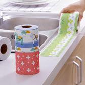 ♚MY COLOR♚靜電式自黏水槽防水貼 寬版 捲式 浴室 馬桶 吸濕 洗漱 洗菜 絨面 防潮【N177】