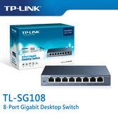 【免運費】TP-LINK  TL-SG108  8-Port Gigabit  商用 非管理型  交換器