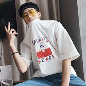 夏季oversize短袖t恤男寬鬆圓領青少年學生BF風印花五分袖體恤潮
