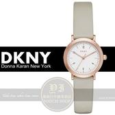 DKNY國際精品簡約時尚淑女錶NY2514公司貨/禮物/情人節