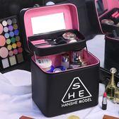 化妝包 雙層大容量化妝包多功能便攜護膚品收納盒韓版簡約大號化妝箱手提