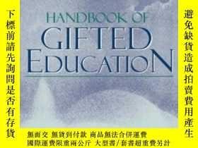 二手書博民逛書店Handbook罕見Of Gifted Education (3rd Edition)-天才教育手冊(第三版)