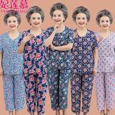 中老年女裝媽媽夏裝棉綢睡衣兩件套裝奶奶短袖t恤中年女裝新款夏 草莓妞妞