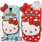 Sanrio 三麗歐 S3 S4 Hello Kitty 凱蒂貓 蝴蝶結點點矽膠保護套 KT 水玉波點手機軟殼 三星 Samsung Galaxy