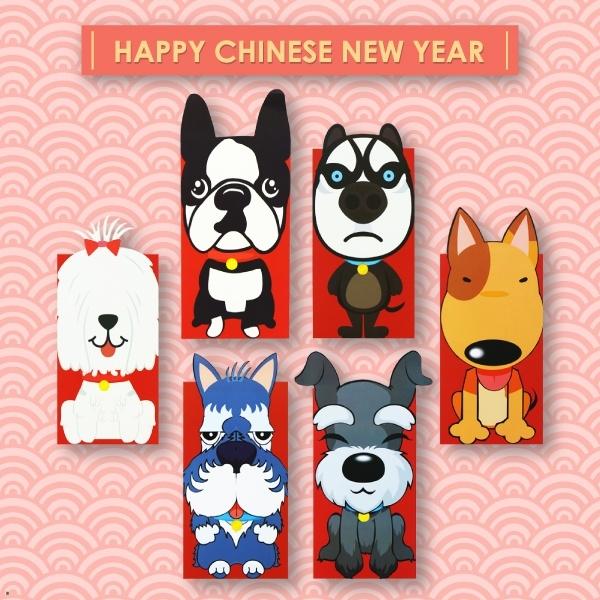 創意立體狗年造型紅包袋 6張/組【櫻桃飾品】【28389】