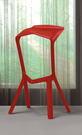 【森可家居】珊蒂造型椅(紅) 7CM530-10 吧台椅 高腳椅