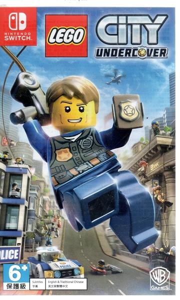 【玩樂小熊】現貨中 Switch遊戲 NS 樂高小城 臥底密探 LEGO City Undercover 中文版