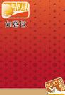 占卜回覆 馥瑰馨盛【NS0102】健康如意包☆健康如意包☆超神準卜卦--正確醫療方向.健康指數!