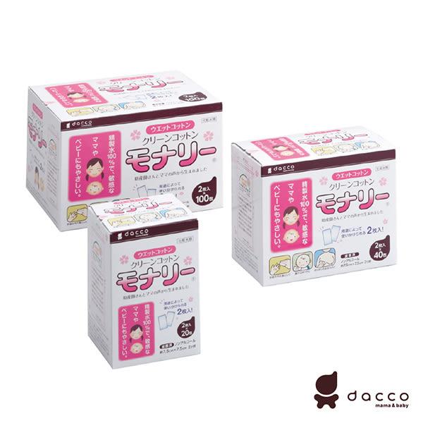 Osaki Monari 清淨棉100包