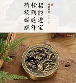 墨臻家用臥室仿古純銅鏤空雕刻香爐EY1586『東京衣社』