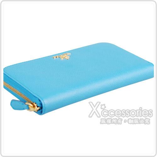 PRADA 經典浮雕LOGO皮革壓紋拉鍊長夾(水藍)