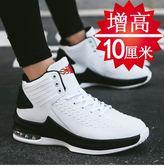 增高鞋 男士增高鞋男高筒運動休閒鞋內增高男鞋10cm8cm秋季增高籃球鞋男