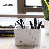 AH&De繽紛SPRING筆筒桌面遙控器收納盒筆筒辦公創意筆筒時尚簡約·ifashion