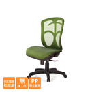 GXG 短背電腦椅 (無扶手/PP腳) ...