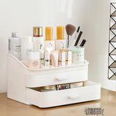 化妝品收納盒桌面簡約口紅護膚刷筒整理家用面膜梳妝台置物架  街頭布衣