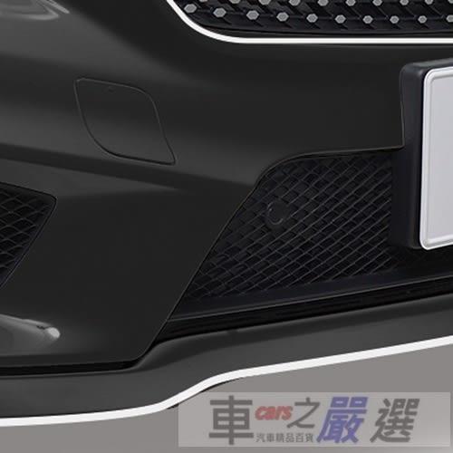 車之嚴選 cars_go 汽車用品【K407】日本 SEIWA 黏貼式 車內外專用裝飾貼條(寬1.2公分)長10公尺 銀色
