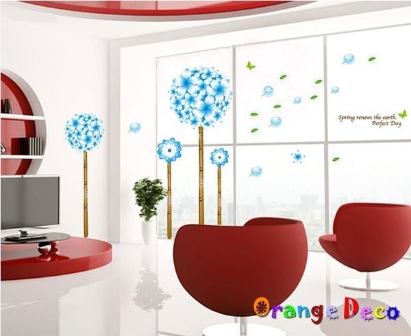 壁貼【橘果設計】繡球花 DIY組合壁貼 牆貼 壁紙 壁貼 室內設計 裝潢 壁貼