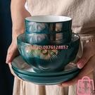 4個裝 米飯碗陶瓷碗單個吃飯碗餐具碗碟套裝碗盤小湯碗【匯美優品】