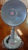 良將 鹵素 14吋 立地 電暖器 LJ-933T LJ933 定時 特殊熱盤設計