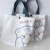 女帆布袋側背帆布包可愛卡通熊兔子印花帆布包ins少女學(全館免運)