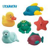 【奇買親子購物網】美國B.Toys 洗澡玩具組-水族館