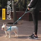 寵物牽引繩 法斗泰迪金毛狗鏈小型中型犬狗繩子用品項圈胸背帶 QG1618『樂愛居家館』