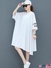 熱賣T恤裙 2021夏季新款300斤可穿白色大碼中長款t恤女寬鬆上衣長款連身裙女【618 狂歡】