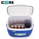 【免運】保溫箱保冷箱便攜式16L車載PU拉桿26L