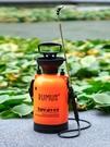 噴霧器家用高壓噴壺農用澆水便攜手動手壓式農藥殺蟲消毒園藝澆花 樂活生活館
