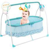 現貨兒童搖椅嬰兒床搖床電動智能自動可折疊嬰兒搖籃床新生兒帶蚊帳搖搖床jy
