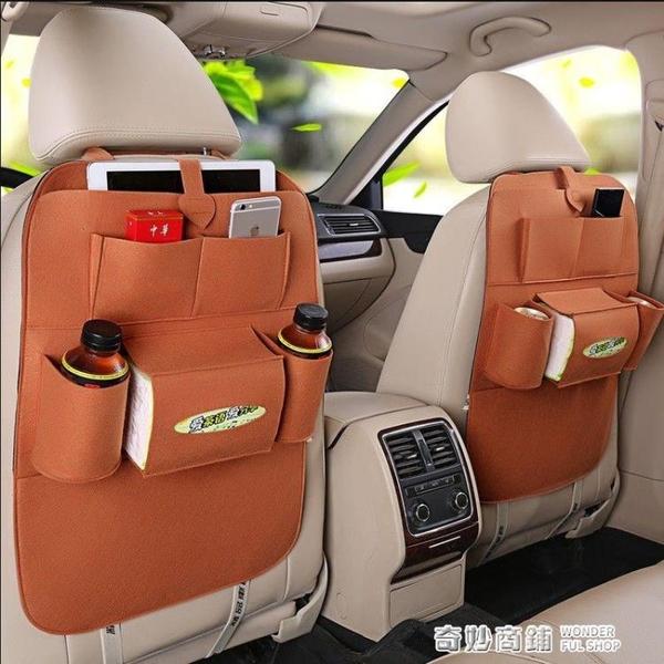 汽車椅背置物袋多功能車載座椅后背掛袋儲物箱車內收納袋收納箱