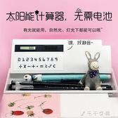 小學生鉛筆盒創意簡約韓版筆袋女小清新可愛網紅多功能抖音文具盒 中秋節搶購