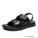 拖鞋男士涼鞋男夏季涼拖鞋2020新款韓版沙灘鞋休閒時尚室外穿潮流 印象