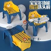 兒童洗頭躺椅洗頭凳可折疊寶寶洗頭床洗發躺椅餐桌凳【淘夢屋】