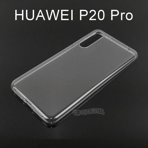 超薄透明軟殼 [透明] 華為 HUAWEI P20 Pro (6.1吋)