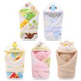 抱被新生兒棉質 嬰兒用品加厚保暖被子襁褓嬰兒 包被