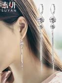 韓國流蘇水晶耳環女性感耳線耳飾氣質飾品個性長款耳墜百搭時尚潮     麻吉鋪