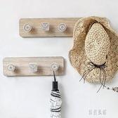 玄關鑰匙掛鉤壁掛衣帽架墻上衣帽鉤子簡約臥室掛鑰匙架北歐墻面裝飾 LR9948【原創風館】