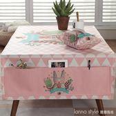 中式棉麻防水防燙桌墊茶幾桌布布藝辦公學生電腦方形書桌布收納袋