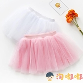 女童半身裙兒童紗裙寶寶蓬蓬公主短裙秋季【淘嘟嘟】