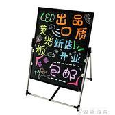 LED電子熒光板60 80手寫板廣告牌熒光黑板支架式留言發光板屏 WD 時尚潮流